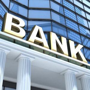Банки Большой Мартыновки
