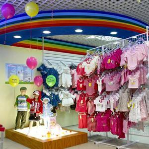 Детские магазины Большой Мартыновки