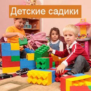 Детские сады Большой Мартыновки