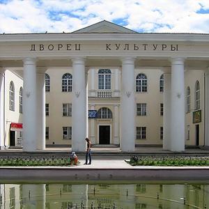 Дворцы и дома культуры Большой Мартыновки