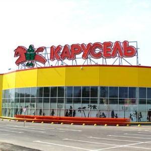 Гипермаркеты Большой Мартыновки