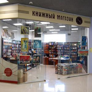 Книжные магазины Большой Мартыновки