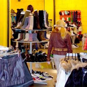 Магазины одежды и обуви Большой Мартыновки