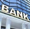 Банки в Большой Мартыновке