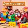 Детские сады в Большой Мартыновке