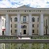 Дворцы и дома культуры в Большой Мартыновке