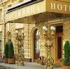 Гостиницы в Большой Мартыновке