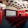Кинотеатры в Большой Мартыновке