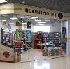 Книжные магазины в Большой Мартыновке