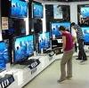 Магазины электроники в Большой Мартыновке