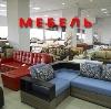 Магазины мебели в Большой Мартыновке