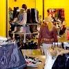 Магазины одежды и обуви в Большой Мартыновке