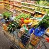 Магазины продуктов в Большой Мартыновке