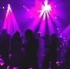 Ночные клубы в Большой Мартыновке