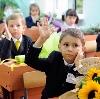 Школы в Большой Мартыновке