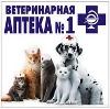 Ветеринарные аптеки в Большой Мартыновке