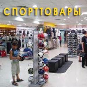 Спортивные магазины Большой Мартыновки