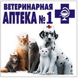 Ветеринарные аптеки Большой Мартыновки